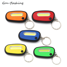 Portable Flashlight LED Night Light Mountain Packet Keychain Home Outdoor Activities Emergencies Lighiting MINI Key Chain Lamp