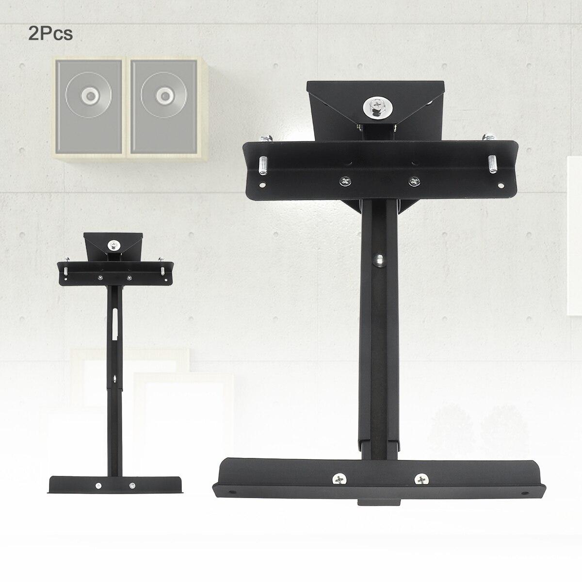2pcs Universal SPS-200 20KG Metal Telescopic Type Speaker Bracket For Book Shelves And Speakers Support Horizontal 180° Rotation