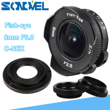 8mm F3.8 Fish eye CCTV Lens Manual Wide Angle Fisheye Lens Focal length Fish eye Lens Suit For Sony E Mount A7R A7S A6300 A6500