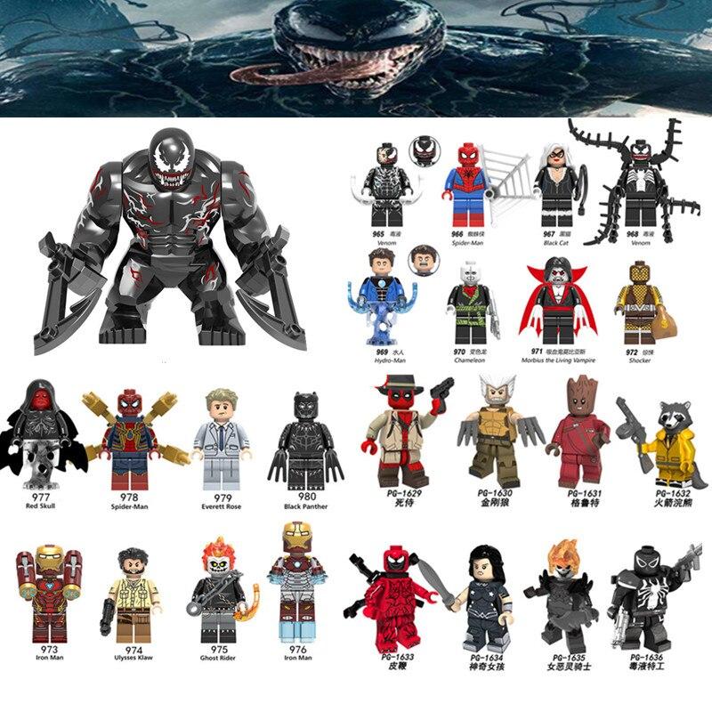 Everett Rose Mini figure Black Panther