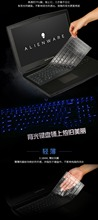 """Laptop Clear Tpu Keyboard Cover For New Alienware 17 R2 R3 R4 R5 AW17R2 AW17R3 AW17R4 AW17R5 17.3"""" 2015-2018 release"""