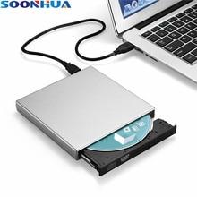 SOONHUA серебристый тонкий USB2.0 DVD CD Внешний привод с прочным пластиковым чехлом чехол ридер плеер комбо писатель рекордер для ноутбука