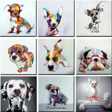 Factory Price Painting Pet Dog Oil Colorful Animals Art Picture Hand Made Canvas Prints Wall