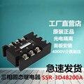 Трехфазное твердотельное реле 200A 480VAC SSR-3D48200A DC контролируемое AC