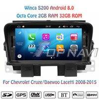 Topnavi 7 Octa Core S200 Android 8,0 Автомобильный мультимедийный dvd плеер для Chevrolet Cruze Авто Радио стерео 2 DIN gps навигации видео