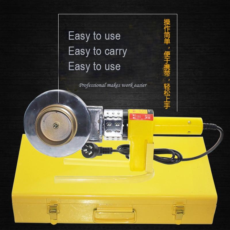 1200W Fuser 75-110 Hot Melt Machine PP-R, PE Welding Plastic Welding Machine Welder Tool