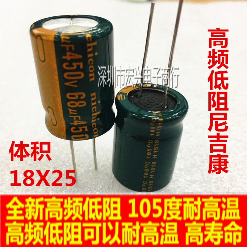 450V68UF high-frequency low-imped electrolytic capacitors  line  temperature 68UF 400V 18X25450V68UF high-frequency low-imped electrolytic capacitors  line  temperature 68UF 400V 18X25