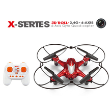 Remote Control Drone With HD Camera MJX X700C 2.4G 6-Axis 4CH RC Quadcopter With Searchlight VSMJX RC Toys