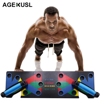 Power Press Push Up Board System Perfect Pushup Handles Grips Exercise Equipment