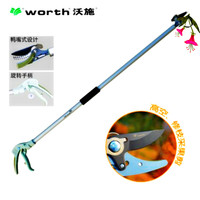 Garden Tools High Branch Scissors Pruning Shears Fruit Picking Loppers Supplies SAVE ONLINE