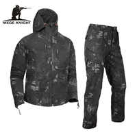 MEGE Brand Dropshipping Military Clothing Tactical Camouflage Suit Set Army Hooded Jacket and Pants Combat Military Uniform
