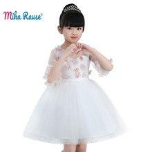 bed501451fc 2019 летняя детская одежда с цветочным узором для девочек платье принцессы  большие платья для девочек детей хост фортепиано кост.