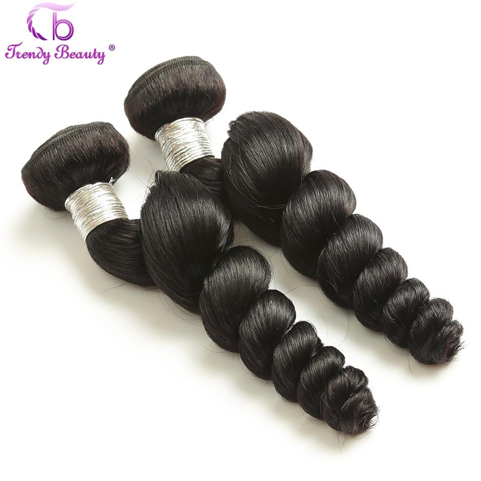 Trendy Beauty Peruvian Virgin Hair 1 Piece Loose Wave 8″ to 26″ Natural Color 100% Human Hair Weaving Bundles Unprocessed Hair