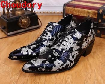 Choudory summer mens green dress shoes high heels lace up elegant mens italian leather shoes brogue wedding shoe lasts