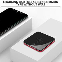 Durable D76 8000mAh China Red Charger Power Bank Mirror Screen External Battery Pack