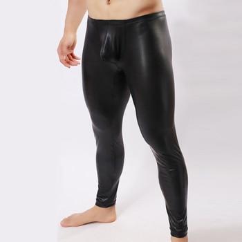 High Elastic Mens Black Red Faux Leather Latex Skinny Leggings Wet Look Bondage Active Exotic Pants Gay Male Clubwear M-XXL ballett trikot mädchen
