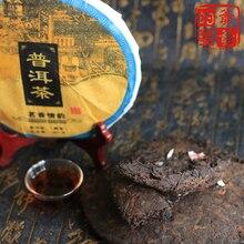 Прессованный старого похудение провинции жасми шу горы юньнань торт дерева пуэр