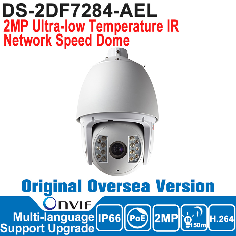 HIK   Pre-sale HIK PTZ Camera 2MP POE ONVIF DS-2DF7284-AEL 2MP Ultra-low Temperature IR Network Speed Dome Camera ds 2df7274 ael hik ptz camera 1 3mp network ir ptz dome camera speed dome camera outdoor high poe ip66 h 264 mjpeg mpe