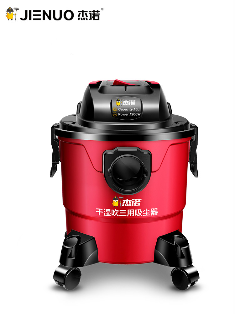 Vacuum Cleaner Household Car Wash Small Strong Carpet Hand-held Dry and Wet Blowing High Power Quiet Industry цена и фото