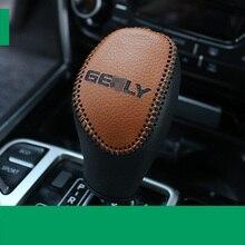 Lsrtw2017 cowl leva del cambio dell'automobile della copertura del cuoio per geely emgrand GT 2014 2015 2016 2017 2018 2019 borui ge