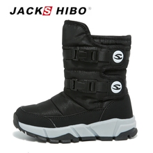 JACKSHIBO New Kids Snow Boots for Boy Winter Shoes Outdoor Cotton Top-Upper Keep Warming Girl Anti-skid