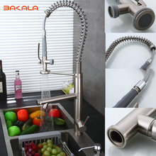2017 High quality fashion latest new style brand Torneira Cozinha kitchen faucet pull out spray tap dual flow sink spring mixer