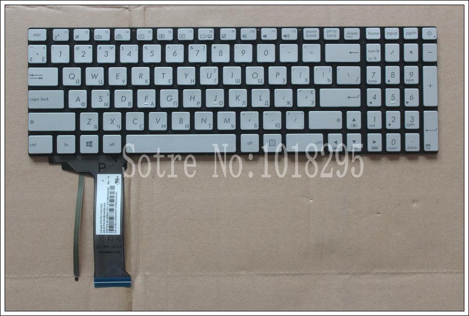 Prix pour Nouveau pour asus n751 n751j n751jk n751jx rétro-éclairé russe ru clavier d'ordinateur portable argent