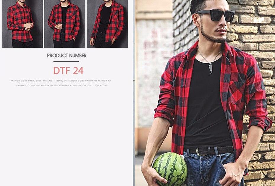 dtf_32