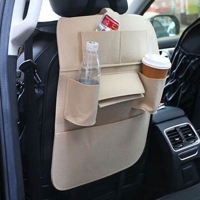 Новинка, Универсальный 1 шт. автомобильный защитный чехол на заднюю часть сиденья автомобиля, детский коврик, сумка для хранения, аксессуары для автомобиля - Цвет: beige