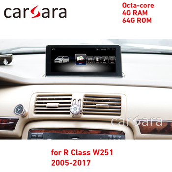 """4G RAM head unit Android screen for R Class W251 05-17 8.8"""" touch GPS Navi radio stereo multimedia player"""