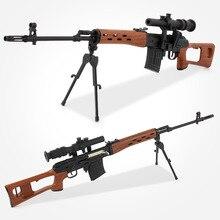 Снайперская винтовка в масштабе 1:4 SVD, миниатюрная модель военного оружия из металлического сплава, игрушка, подарок для детей, коллекция не стреляет