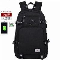 Men's Backpack 15.6 Inch Notebook Men's Waterproof Backpack Multiple Easy Back School Schoolbags