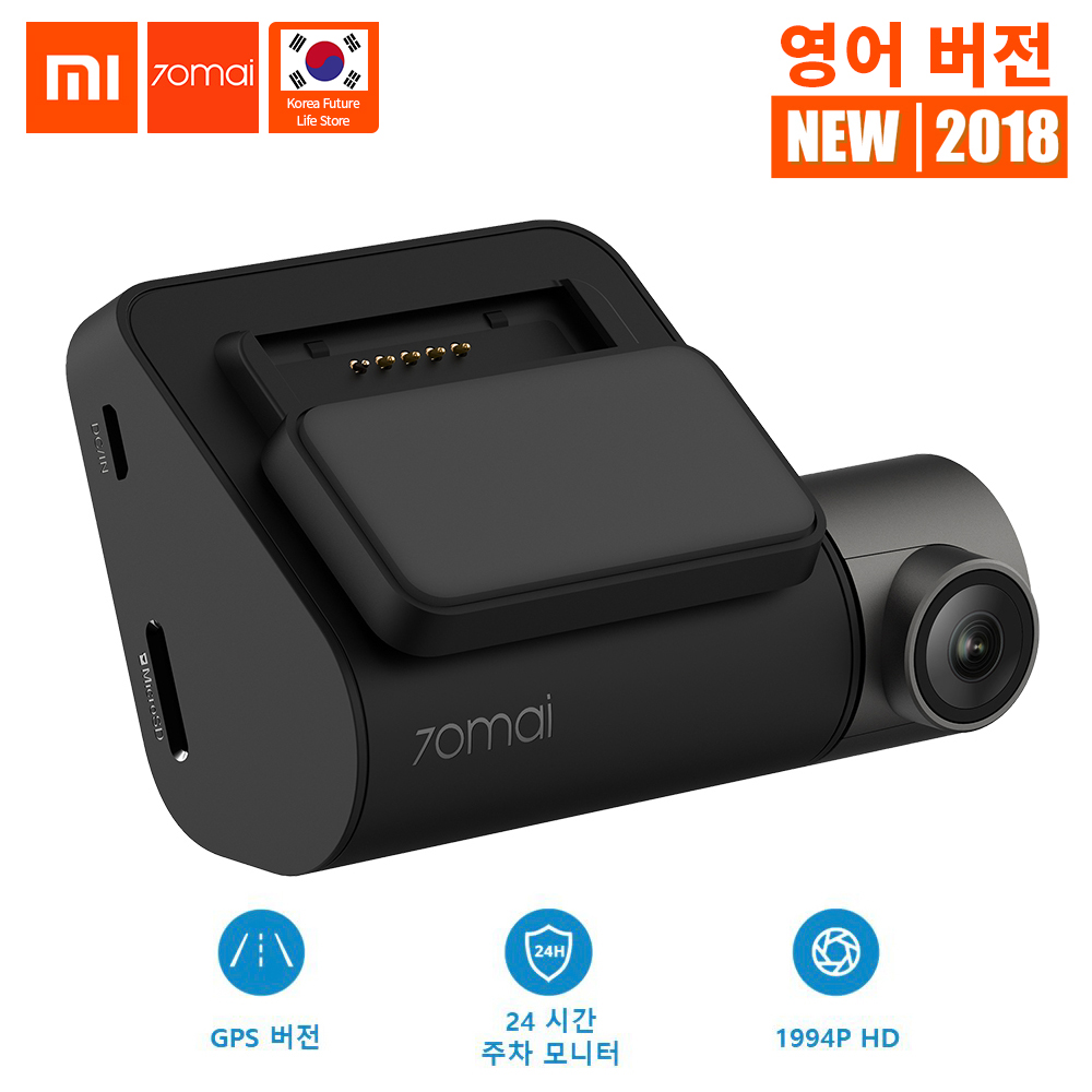 Xiaomi 70mai Dash Cam Pro 1944 P gps module 24-H moniteur de stationnement Super Clair Grand Angle pour Nuit Version DVR