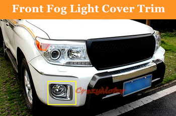For Toyota Land Cruiser LC200 12 13 14 15 FRONT FOG LIGHT LAMP COVER TRIM 2PCS Toyota Land Cruiser