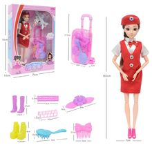 New Plastic Flight Attendant Doll Travel Luggage Pretend Play Toy Kit for Kids Girls Early Education Simulation Gifts