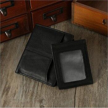 Wallet + Mini Coin Purse  2