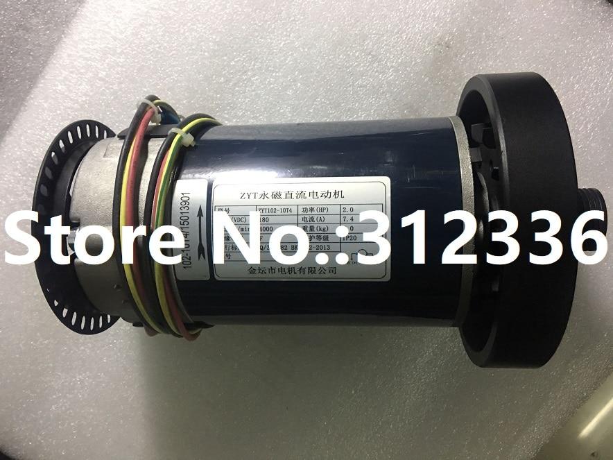 Fast Shipping 45mm 260mm 2HP 2.0HP DC motor ZYT102-10T4 ZYT102 102-10T4 treadmill motor treadmill SHUA SH-5518 SH-5517 SH-5918