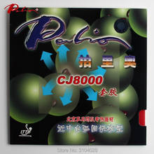 Palio official CJ8000 table tennis rubber 40-42 fast attack loop for beijing team rubber for table tennis racket game ping pong