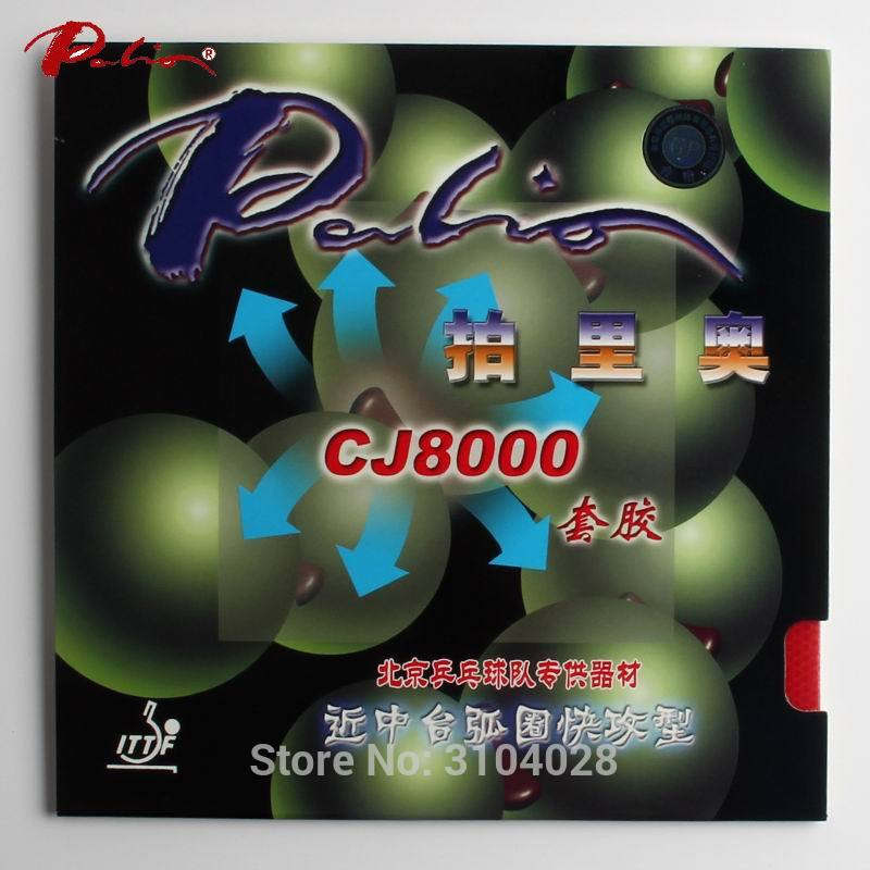 Palio officiella CJ8000 bordtennis gummi 40-42 snabb attackslinga för peking team gummi för bordtennis racket spel ping pong