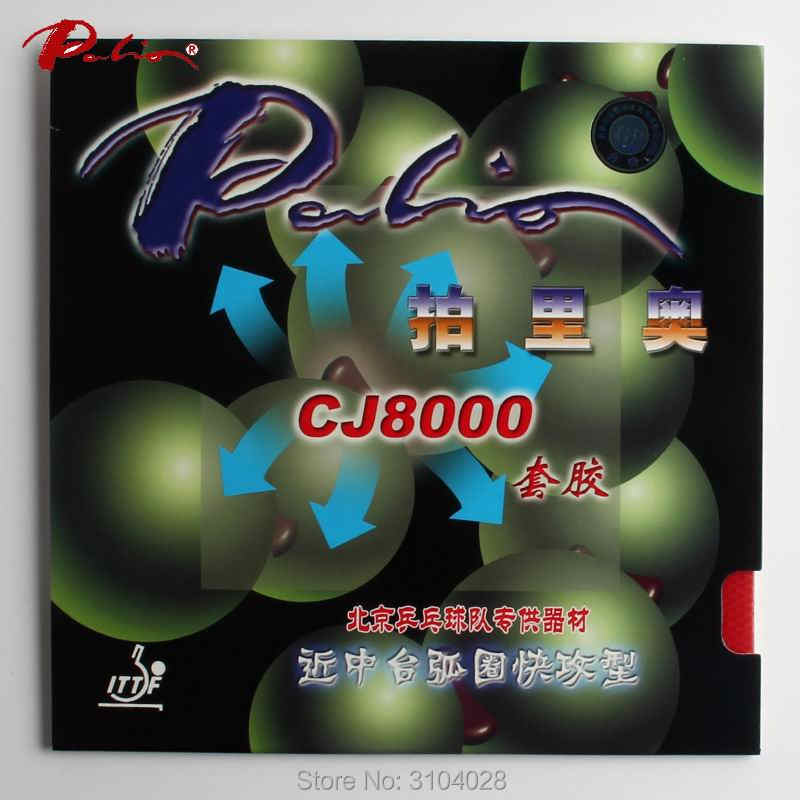 Palio resmi CJ8000 masa tenisi kauçuk 40-42 hızlı saldırı döngü pekin takımı kauçuk masa tenisi raketi için oyunu ping pong