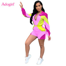 Adogirl Color Patchwork Sunscreen Loose Casual Jumpsuit Zipper Turn Down Collar V Neck Long Sleeve Shorts Romper Playsuit