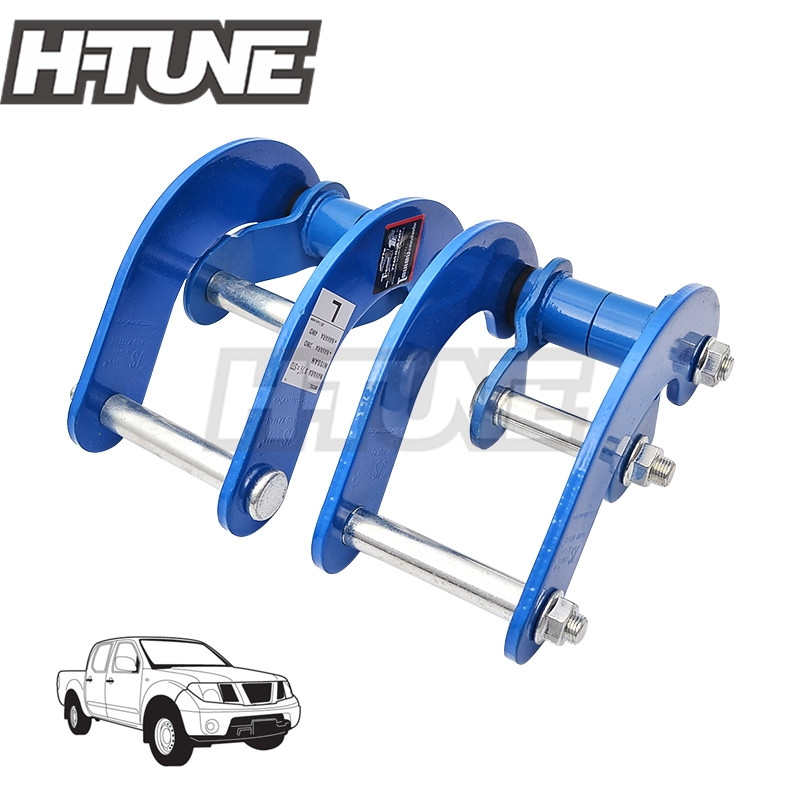 H-TUNE Rear Suspension Leaf Spring Double Shackle Kit For NAVARA D40 05-14 lift kit for toyota hilux revo