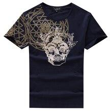 2016 en gros hommes marque conception marée palais crâne brodé à manches courtes garçon PP T-shirt Thrasher mâle t-shirt t-shirts vert/bleu(China (Mainland))