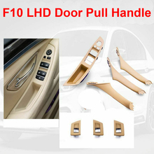 7PCS Left Hand Drive LHD For BMW 5 series F10 F11 520 525 Gray Beige Black Car Interior Door Handle Inner Panel Pull Trim Cover