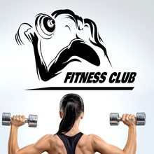 Dumbbells Gym Name Sticker Girl Fitness Crossfit Decal Body-building Posters Vinyl Wall Decals Parede Decor Gym Sticker