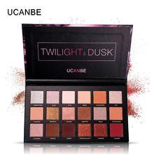 18 Color Nude Fantasy Eyeshadow Palette Matte Shining Eyeshadows Bath Shimmer Eye Pigment Paleta De Sombra Profissional