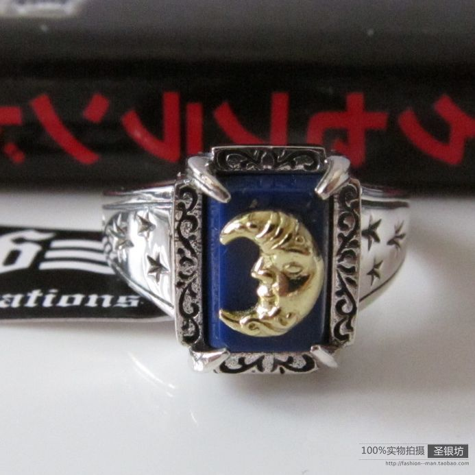 Popular <font><b>good</b></font> <font><b>vibrations</b></font> silver moon ring inlaying finger ring