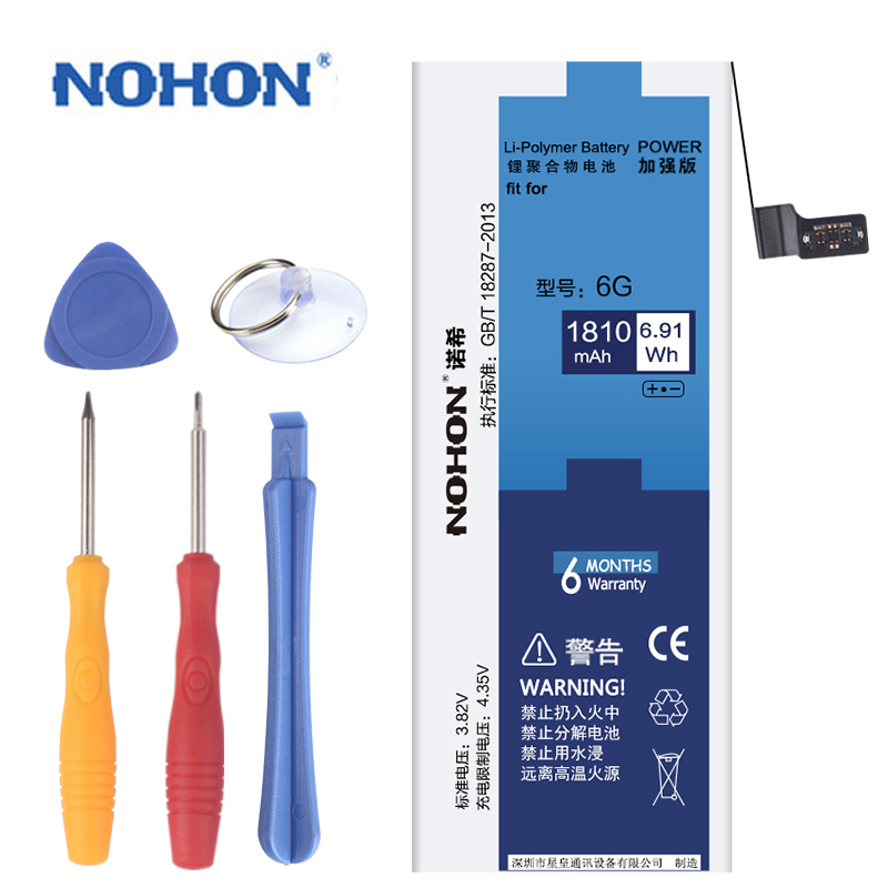 NOHON Battery Retail-Package IPhone 6 Original Replacement Apple 1810mah For 6G Batarya