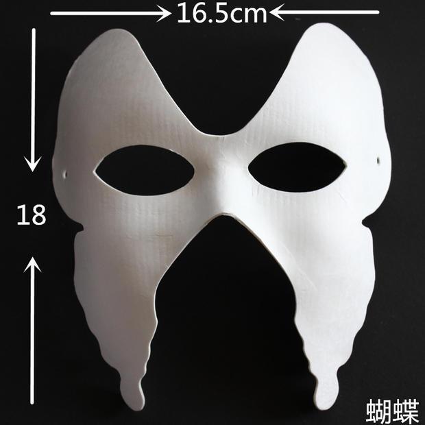 Ev Ve Bahce Ten Parti Maskleri De Duz Beyaz Cevre Kagit Hamuru