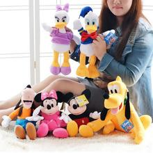 6pcs/set Mickey and Minnie Mouse,Donald duck and daisy,GOOFy dog,Pluto dog,Plush Funny toys Soft Doll Best Gifts for Children